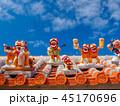 シーサー 沖縄 赤瓦の写真 45170696