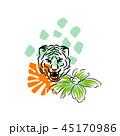 Roaring tiger hand drawn style t-shirt print design vector. 45170986