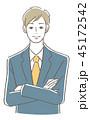 ベクター 笑顔 ビジネスマンのイラスト 45172542
