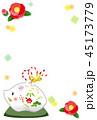 亥の土鈴のテンプレート 45173779