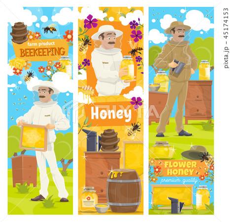 Honey from beekeeping farm, beekeeper 45174153