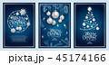 クリスマス デコレーション 装飾のイラスト 45174166