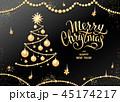 クリスマス 樹木 樹のイラスト 45174217