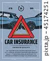 車 自動車 保険のイラスト 45174251