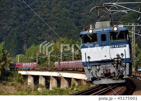 伯備線を走るEF641047コンテナ貨物列車 45175001