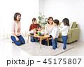託児所 保育士 子供の写真 45175807