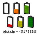 バッテリー 電池 アイコンのイラスト 45175838