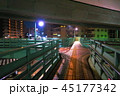 溝田橋交差点の風景(夜景) 45177342