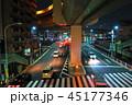 溝田橋交差点の風景(夜景) 45177346