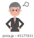 ビジネスマン スーツ ベクターのイラスト 45177831