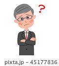 ビジネスマン スーツ ベクターのイラスト 45177836
