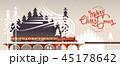 電車 列車 きょうりょうのイラスト 45178642