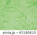 緑色のすき紙のテクスチャー 45180615