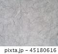 模様が入った灰色のすき紙のテクスチャー 45180616