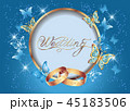 ウェディング リング 指輪のイラスト 45183506