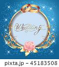 ウェディング リング 指輪のイラスト 45183508