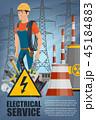 電気屋 電気技術者 電気工のイラスト 45184883