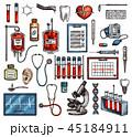 医学 薬 薬剤のイラスト 45184911