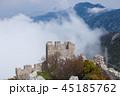 景色 風景 城塞の写真 45185762