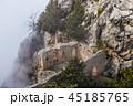 景色 風景 城塞の写真 45185765