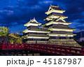 松本城 城 天守閣の写真 45187987