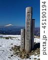 富士山 塔ノ岳 冬の写真 45190194