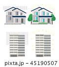 家 一軒家 マンションのイラスト 45190507