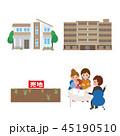 不動産 家 家族のイラスト 45190510