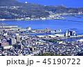 小樽市 小樽港 展望の写真 45190722