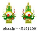 年賀状 門松 ベクターのイラスト 45191109