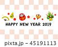 年賀状 happy newのイラスト 45191113