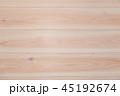 檜 木目 床の写真 45192674