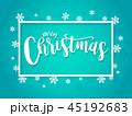 クリスマス ベクター デザインのイラスト 45192683