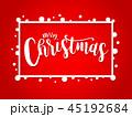 クリスマス ベクター デザインのイラスト 45192684
