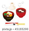 冬の汁物イラスト(お雑煮・おしるこ) 45193200