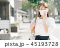 マスクをしたビジネスウーマン 通勤 30代 女性 日本人 45193728