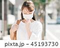 マスクをしたビジネスウーマン 通勤 30代 女性 日本人 45193730