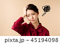 不満顔の女性 45194098