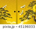 松 鶴 45196033