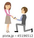 カップル プロポーズ 婚約指輪のイラスト 45196512