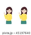 女性 指差し セットのイラスト 45197640