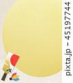 和柄 羽子板 年賀状素材のイラスト 45197744