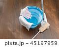 家事 掃除道具 バケツと雑巾 大掃除 45197959