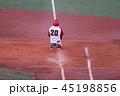 野球 球場 選手の写真 45198856
