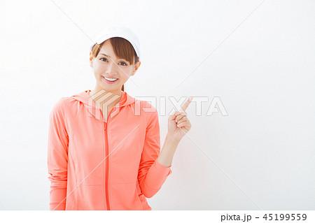 ランニングウェアの女性 45199559