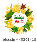 パスタ イタリア イタリアンのイラスト 45201418
