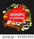 お寿司 すし 寿司のイラスト 45201459
