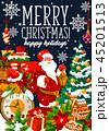 メリー・クリスマス ベクトル クリスマスのイラスト 45201513