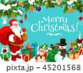メリー・クリスマス サンタ サンタクロースのイラスト 45201568