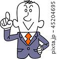 ビジネスマン 提案 青年のイラスト 45204695